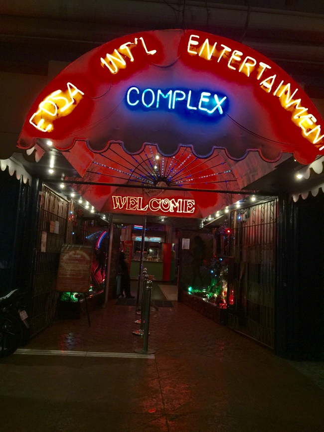 edsa-international-entertainment-complex-entrance