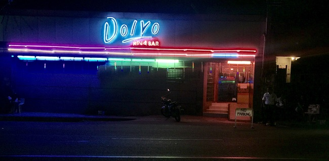 volvo-ktv-bar-cebu-city-karaoke