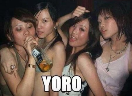 yoro-drunk-asian-girls-nightclub