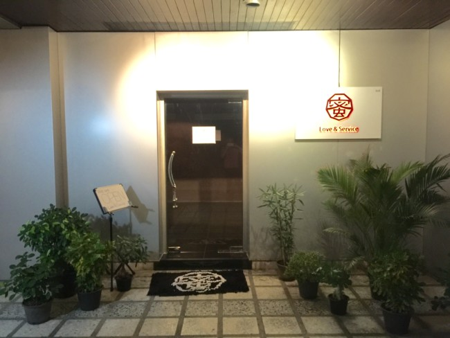 japanese-massage-parlor-bangkok