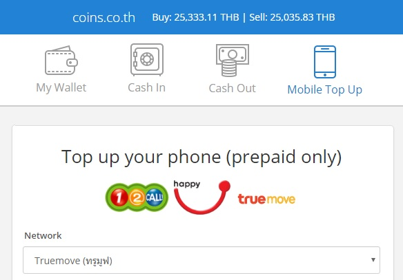 coins-co-th-mobile-top-up-thailand-bitcoin