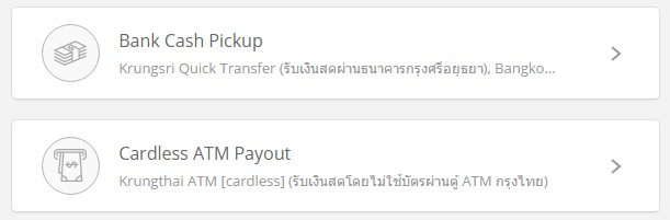 sending-money-to-thailand-bitcoin