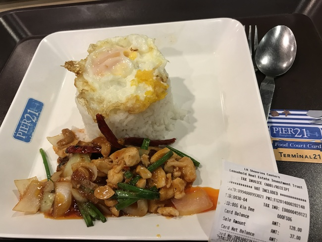 terminal-21-chicken-cashew-nut-cheap-food-in-bangkok