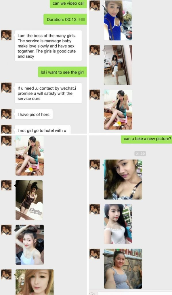 Can girls wechat sexy code of are mistaken. suggest